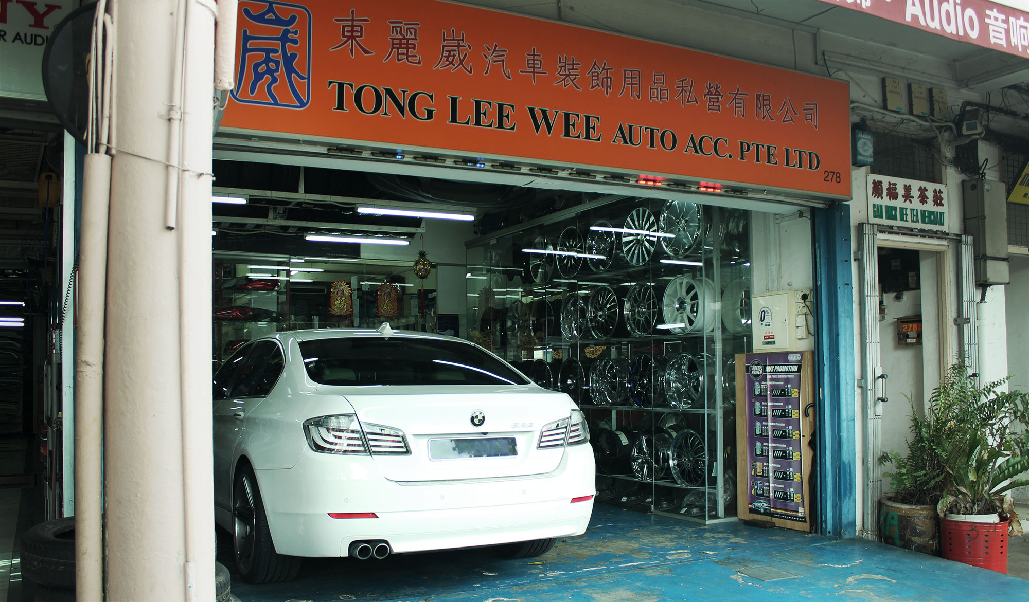 tong lee store