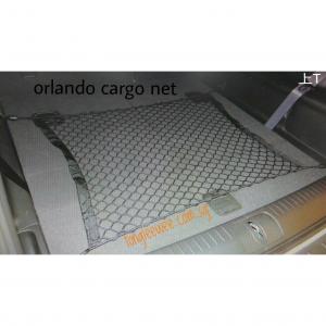 Orlando Cargo Net