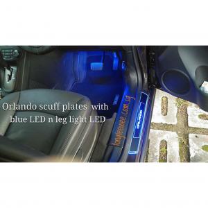 Orlando Scuff Plate -1