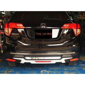 Vezel Bumper Guard - Rear