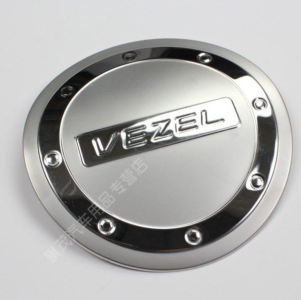 Vezel Fuel Cover